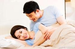 备孕2个月成功怀孕,做好这4件事,你也能很快接好孕