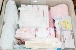 十年产科医生经验:分娩时产妇带上这些东西就够了,含宝宝必需品