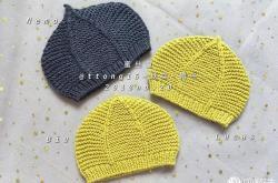 適合新手編織!粗針織1-3歲棒針寶寶帽子(附圖解)