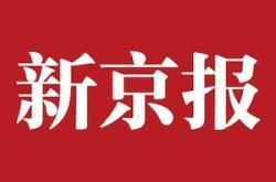 中国境内马拉松管理办法:不得影响体育竞赛正常秩序