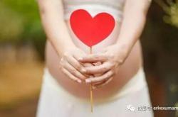 怀孕多久开始胎教?如何胎教?