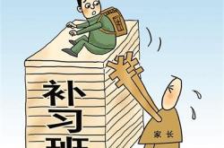 历史、地理等?#29366;?#36827;入北京中考,培训机构推出各种高价冲刺班