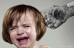 你正在用语言暴力伤害孩子,请停止这种行为!
