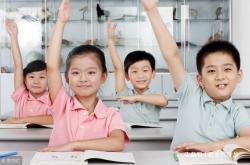 家長必讀:小學生成才需要的12個良好的行為習慣