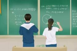一篇文章讓你弄清31個省的好大學與好專業情況!高中生家長必看!