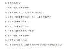 2016年上海小升初面试题目一公布,语文老师眼大