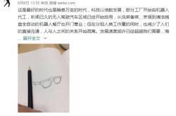 厲害了!鐘漢良押題2018高考作文 網友紛紛評論!