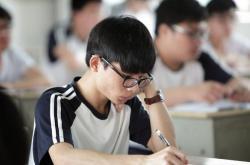 焦虑、紧张、迷茫…… 80%高中生都有的负面心理,?#36855;?#20040;办?